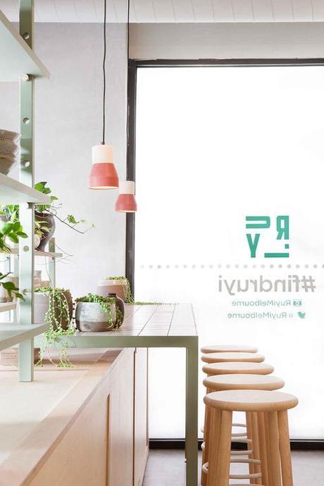 Decouverte Deco Restaurant Ruyi Dumpling Wine L Lmxpdv
